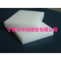 聚乙烯板 聚乙烯耐磨底板 聚乙烯板的价格
