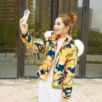 韩版新款修身短款迷彩花色大毛领羽绒服女短外套平湖厂家批发促销