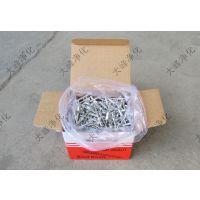 铆钉 钉 螺丝 螺丝 螺钉 净化工程配件 净化小产品 彩钢板配件