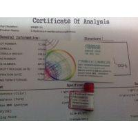 供应美国进口二苯酮-3(紫外线吸收剂 UV-9)标准品,HMBP-23,250mg,131-57-7