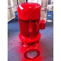上海江洋XBD(HL)12/30-HY恒压切线泵消防泵组一用一备