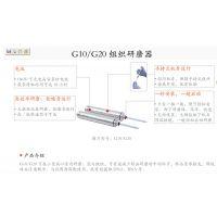 组织研磨器 型号:BKYDB-G10/G20