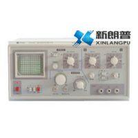 ZC4822型晶体管特性图示仪|常州中策深圳代理