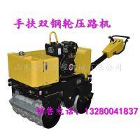 江苏南京小型压路机厂家,小型压路机图片,小型振动压路机