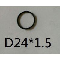 供应海石立德D24x1.5橡胶O型圈