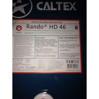 【加德士Caltex RANDO HDZ32宽温优质抗磨液压油】天天低价