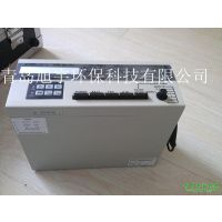 供应青岛旭宇DL-PLC型便携式微电脑粉尘仪
