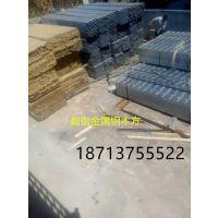 钢包木,河北钢包木40-60-1.8型热镀锌厂家价格