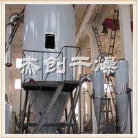 钛酸盐喷雾烘干机 杰创厂家直销钛酸盐高速离心喷雾干燥机