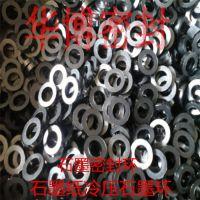 黑龙江柔性石墨密封垫片生产厂家