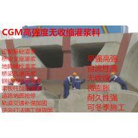 项城管道压浆料技术指标