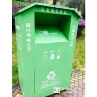 供应优质四川雅安旧衣回收箱, 雅安旧衣回收箱厂家 江苏聚友定制款式加工爱心捐赠箱