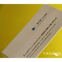 上海名片印刷加工,上海名片印刷厂,名片代理加工