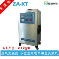 空气净化器价格、空气净化器、珍澳臭氧发生器(在线咨询)