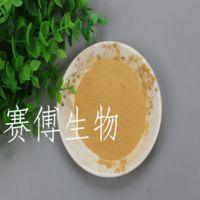 江苏哪里可以买到实惠的食品级酵母多糖_上海食品级酵母多糖