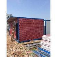 美速钢结构品质保证|住人集装箱价格|金华集装箱