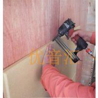 兴和县司法局墙体软化防撞软包