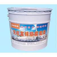环氧富锌漆、昂森建材环氧富锌漆价格、环氧富锌漆多少钱