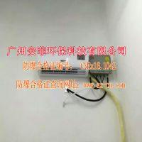 佛山化工厂防爆空调/BKFR-2.6/1p分体壁挂式防爆空调机