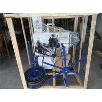 C型钉机设备、超迪机械、定制C型钉机设备