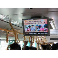供应湘潭公交电视广告