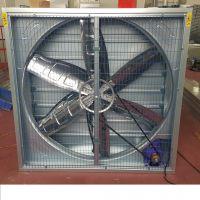 供应棉纺厂车间加湿降温1530型推拉式负压风机厂家18765101456