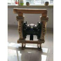 上海四氟铝合金材质QBY-15气动隔膜泵厂家