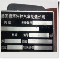 供应铭牌 设备标牌定做 标牌制作 有做铝牌-苍南彩虹铝塑制品