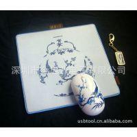 高端商务文化礼品 青花鼠标三件套 青花瓷无线鼠标+鼠标垫+U盘
