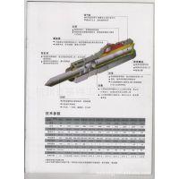 韩国原装进口水山机芯 韩川液压破碎锤  液压凿开孔机 高压油管