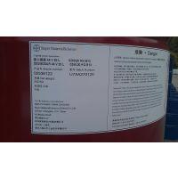 聚合MDI- 44V20 拜耳MDI-44V20 黑料MDI