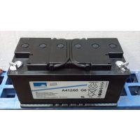 供应阳光蓄电池A412/65G6型号德国阳光蓄电池厂家授权火爆授权