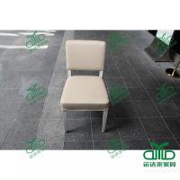 高弹力海绵餐椅 成年人餐厅餐桌椅 简约时尚椅子定做 运达来厂家