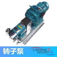 【转子泵5.5KW】不锈钢卫生级凸轮转子泵 胶体泵 三叶泵