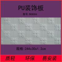室内护墙板,客厅墙面饰面板 白色3D三维立体内墙板,免漆雕花墙面装饰板,电视背景墙