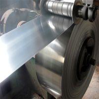促正品带钢 铠装电缆用镀锌带钢 成卷3.5*850电厂用镀锌带钢