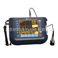 TUD300数字式超声波探伤仪 探伤仪 涡流探伤仪 超声探伤仪 批发