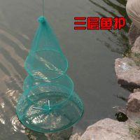 3层无结网 可折叠式鱼护(渔护) 鱼兜渔具鱼网 养鱼网