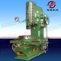 【厂家推荐】 B5020优质插床 质优价廉 恩特机床