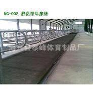 牛棚垫、牛场垫、牧场垫、奶牛垫、海绵型牛床垫、畜牧垫