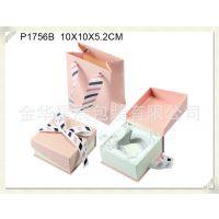 厂家批发定做翻盖纸盒 P1756B手表盒 手链手镯包装盒