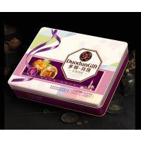 深圳酒店月饼铁盒,茂名月饼纸盒包装,月饼纸礼盒加工生产