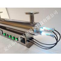 优威环保紫外杀菌器/紫外灯保用一年/国产紫外线杀菌灯