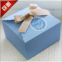 波纹方形巧克力盒 蓝色饼干盒 子 西点盒 曲奇包装盒牛轧糖盒批发