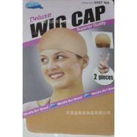 假发发网 假发专用网帽wig cap发网发套 假发佩戴工具 黑色肤色