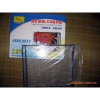 【供应】19寸电脑液晶钢化玻璃保护屏 防辐射视保屏