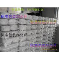 D厂家直销 供应 供应特白、净白10S全棉再生气流纺棉纱棉线