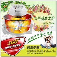 佛山厂家批发通用多功能光波炉空气热波炉烤肉炉健康无辐射降脂微波炉