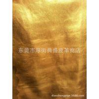 纯色金色贴膜 猪头层 牛皮二层 羊皮 提供色卡可做货