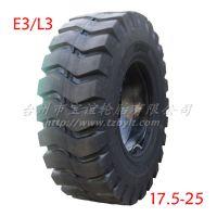 宝谊A工程车轮胎 30装载机轮胎 铲车 叉车轮胎 推土机轮胎17.5-25
